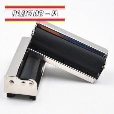 Машинка за свиване на цигари метална / 1178