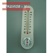 Термометър и влагомер / 2031