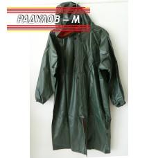 Дъждобран с цип / 228