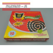 Спирала за комари / 256