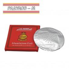 Алуминиево фолио за наргиле 50 бр / 3289