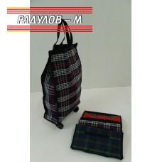 Пазарска чанта / 63000