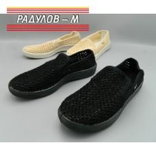Обувки плетени / 706