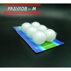 Топчета за тенис на маса / 10087