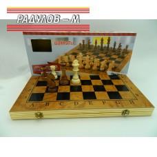 Шах и табла дървен 49см / 1398