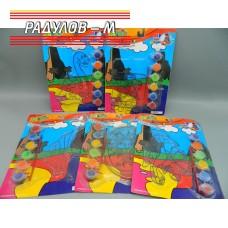 Комплект за оцветяване / 4201