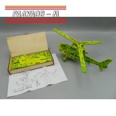 Конструктор вертолет самолет / 6879