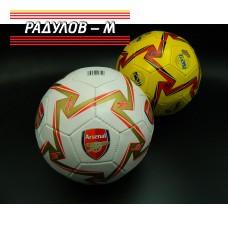 Футболна топка / 9001