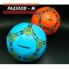 Футболна топка / 9002