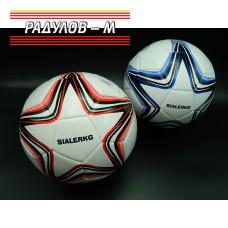 Футболна топка / 9004