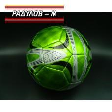 Футболна топка / 9006