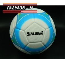 Футболна топка / 9008