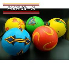 Футболна топка гума / 9010