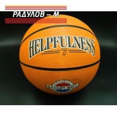 Баскетболна топка / 9011