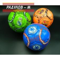 Футболна топка мини / 9012