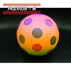 Гумена топка / 9013