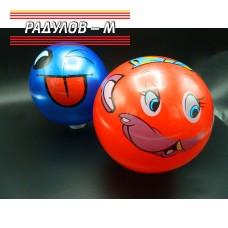 Гумена топка / 9015