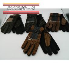 Ръкавици мъжки / 1103