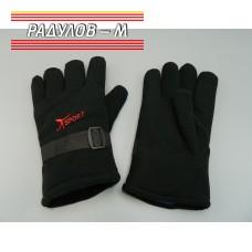 Ръкавици мъжки полар с подплата / 1848