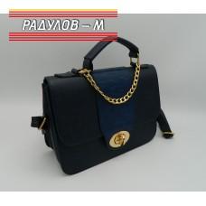 Дамска кожена чанта / 3387-36