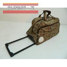 Пътна чанта 58см / 4196
