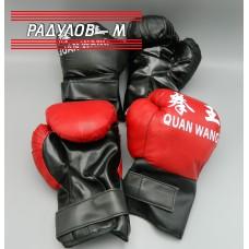 Ръкавици боксови / 4493