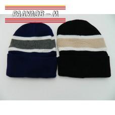 Шапка плетена / 4825