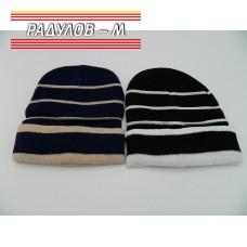 Шапка плетена / 4826