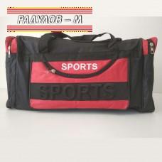 Сак Sports 65см / 4917
