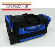 Сак Sports 56см / 4918