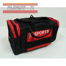 Сак Sports 45см / 4919