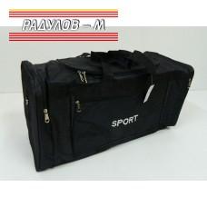 Сак Sport 65см / 4920