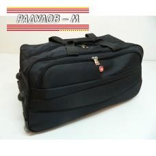 Пътна чанта тройка / 4931
