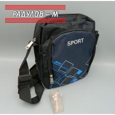 Чантичка плат Sports / 5080
