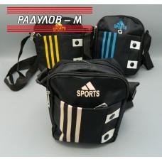 Чантичка плат Sports / 5081