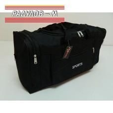 Сак Sports 55см / 5089