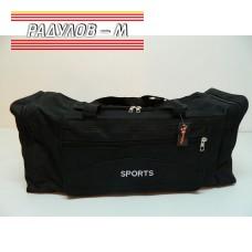 Сак Sports 75см / 5091