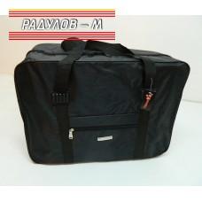 Пътна чанта 55см / 5095