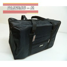 Пътна чанта 62см / 5096