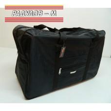 Пътна чанта 71см / 5097