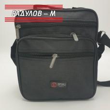 Мъжка чанта 20*25 см / 5111