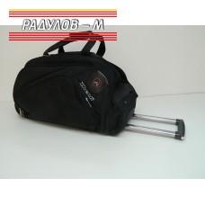 Чанта пътна с колела голяма / 533