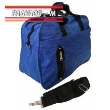 Пътна чанта синя / 6341-1