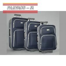 Комплект 3 броя разширяващи се куфари, текстилни в син цвят / 6414-blue