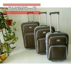 Комплект 3 броя разширяващи се куфари, текстилни в кафяв цвят / 6414-brown