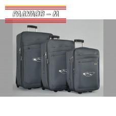 Комплект куфари H.Q.C.- текстилни, с разширение 3 броя, сиви / 6416-grey