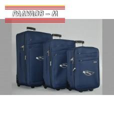 Комплект куфари H.Q.C.- текстилни, с разширение 3 броя, сини / 6416-blue
