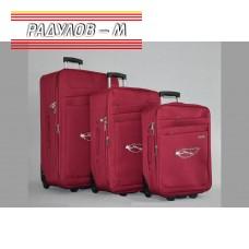 Комплект куфари H.Q.C.- текстилни,  с разширение, 3 броя  червени / 6416-red
