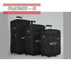 Комплект куфари H.Q.C.- текстилни, с разширение 3 броя, черни / 6416-black