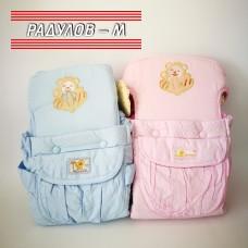 Бебешко кенгуру, розово и синьо, няколко варианта за носене / 8040